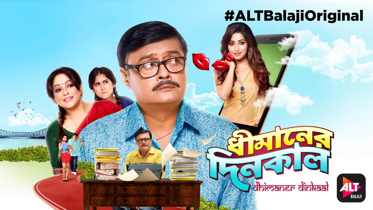 Watch Dhimaner Dinkaal Full Series online at ALTBalaji