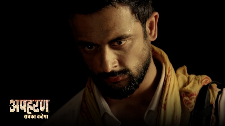 Watch Apharan Full Series online at ALTBalaji
