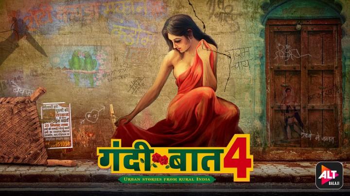 Image Source- ALT Balaji
